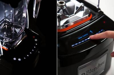 BlendTec Stealth 875 commercial blender interface